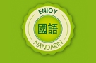 Enjoy Mandarin
